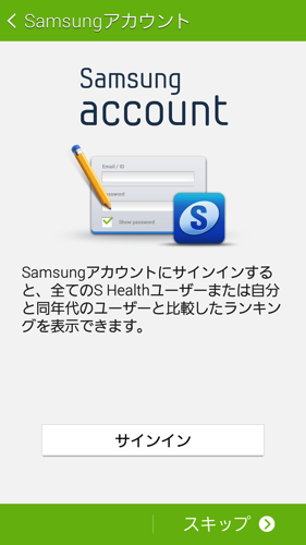 Screenshot 2014 05 02 05 27 29