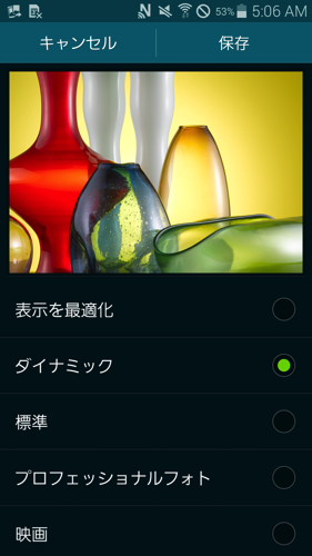 Screenshot 2014 08 13 05 06 48