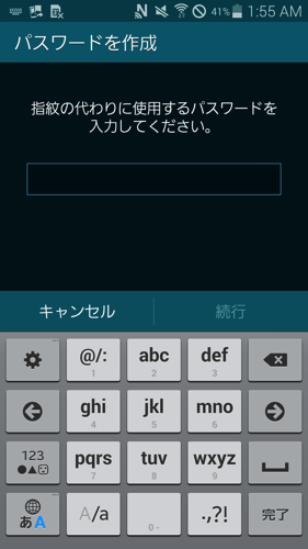 Screenshot 2014 08 14 01 55 17