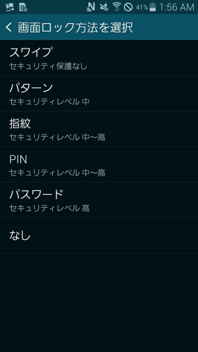 Screenshot 2014 08 14 01 56 06