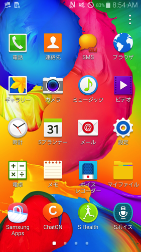 Screenshot 2014 08 14 08 54 15