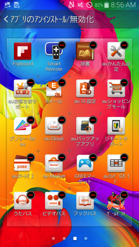 Screenshot 2014 08 14 08 56 38
