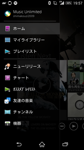 Screenshot 2014 09 02 19 57 45