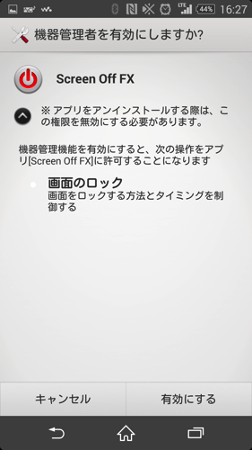 Screenshot 2014 12 09 16 27 09