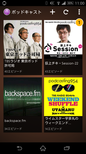 Screenshot 2014 08 04 11 00 32