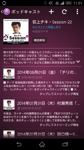 Screenshot 2014 08 04 11 01 50