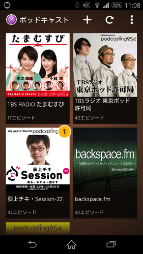Screenshot 2014 08 04 11 08 10