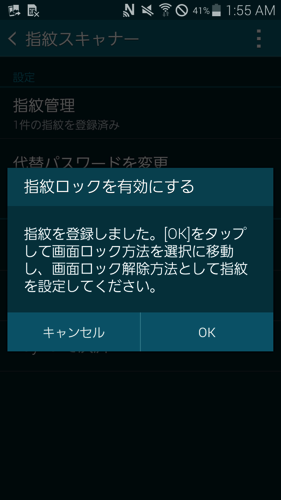 Screenshot 2014 08 14 01 55 43