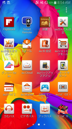Screenshot 2014 08 14 08 54 47