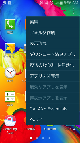 Screenshot 2014 08 14 08 56 15