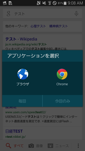 Screenshot 2014 08 14 09 08 17