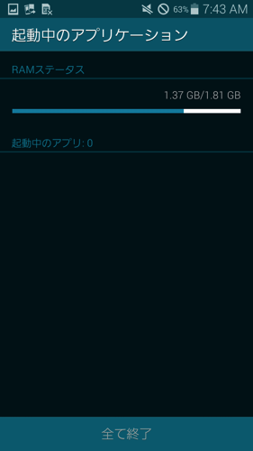 Screenshot 2014 08 25 07 43 48